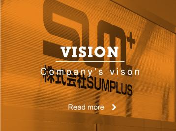 VISON 企業ビジョン